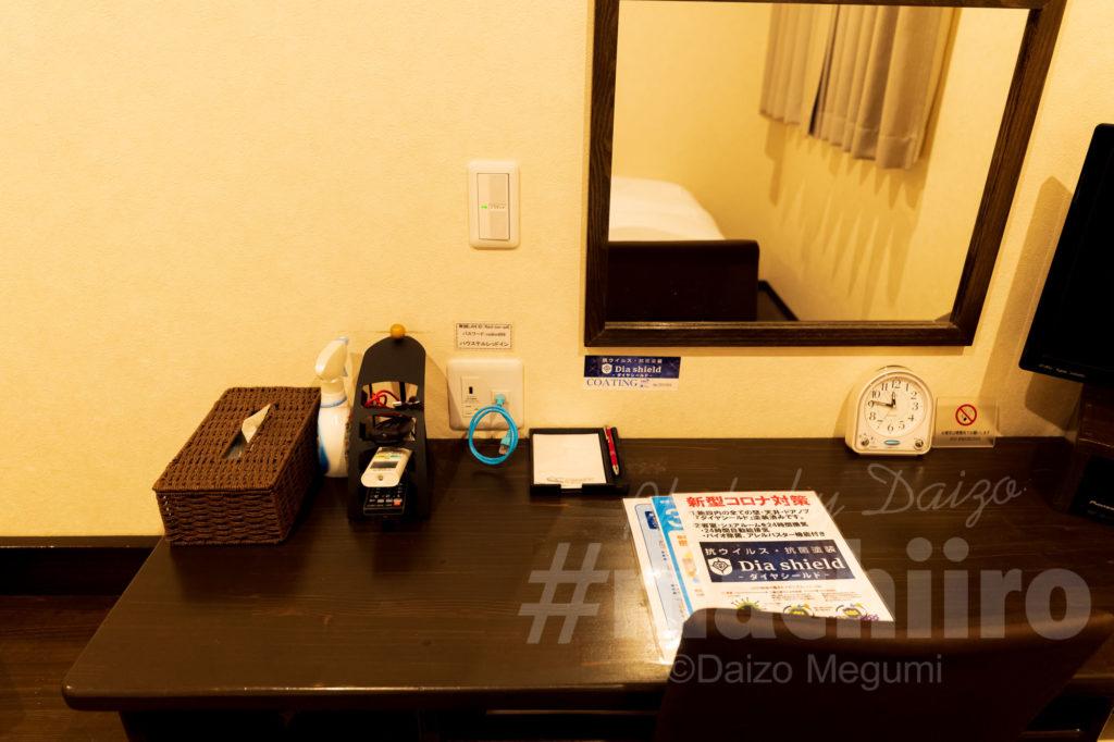 redinn 室内 machiiro 記事写真 5